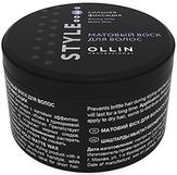 Ollin STYLE Матовый воск для волос сильной фиксации 50 гр.