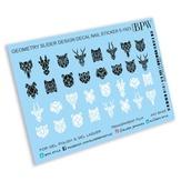 BPW Style Слайдер-дизайн Животные, sd5-1492