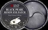SNP Black Pearl Renew Eye Patch Патчи с чёрным жемчугом от тёмных кругов под глазами 60 шт.