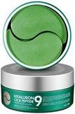 MEDI-PEEL Hyaluron Cica Peptide 9 Ampoule Eye Patch Успокаивающие гидрогелевые патчи с пептидами