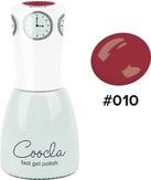 COOCLA Гель-лак 3 в1 № 010 Instalike (Инсталайк)