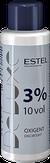 Estel Professional Оксигент De Luxe 3%, 60 мл.