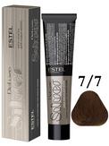 Estel Professional De Luxe Silver Стойкая крем-краска для седых волос 7/7, 60 мл.