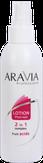 Aravia Лосьон 2 в 1 против вросших волос и для замедления роста волос с фруктовыми кислотам, 150 мл. 1042