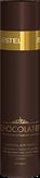 Estel Professional Chocolatier Шампунь для волос 250 мл.