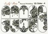 Lucky Rose Слайдер-дизайн 3D Slider-4