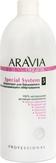 Aravia Organic Концентрат для бандажного восстанавливающего обёртывания Special System 500 мл.