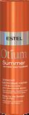 Estel Professional Otium Summer Эликсир «Шёлковые капли» с UV-фильтром для кончиков волос 100 мл.