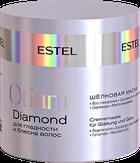 Estel Professional Otium Diamond Шелковая маска для гладкости и блеска волос 300 мл.