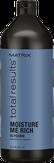 Matrix Moisture Me Rich Шампунь для увлажнения сухих волос 1000 мл.