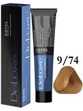 Estel Professional De Luxe Стойкая крем-краска 9/74, 60 мл.
