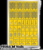 """Prima Nails Трафарет для дизайна ногтей, """"Растительный узор 1"""""""
