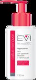 EVI Professional Гель для удаления мозолей и натоптышей, 150 мл. 005-043