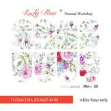 Lucky Rose Слайдер-дизайн Minic 20