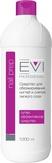 EVI Professional Средство для обезжиривания ногтей и снятия липкого слоя, 1000 мл. 005-020