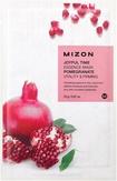Mizon Joyful Time Essence Mask Pomegranate Тканевая маска для лица с экстрактом гранатового сока 25 мл