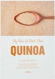 A'Pieu My Skin-Fit Sheet Mask Quinoa Tканевая маска для лица с экстрактом киноа