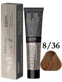 Estel Professional De Luxe Silver Стойкая крем-краска для седых волос 8/36, 60 мл.
