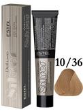 Estel Professional De Luxe Silver Стойкая крем-краска для седых волос 10/36, 60 мл.