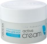 Aravia Активный увлажняющий крем с гиалуроновой кислотой Active Cream, 150 мл. 4023