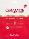 FarmStay Тканевая маска укрепляющая с керамидами, 27г