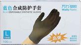 Wally Plastic Перчатки витриловые, цвет черный, Размер L, 50 пар
