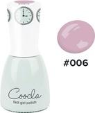 COOCLA Гель-лак 3 в1 № 006 Only Pink (Только розовый)