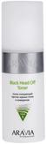 Aravia Тоник очищающий против черных точек и комедонов для жирной и проблемной кожи Black Head Off Toner 150 мл.