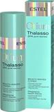 Estel Professional Otium Thalasso Beach-Waves Спрей для волос, 100 мл.