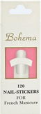 BOHEMIA Полоски для френча 120 шт.
