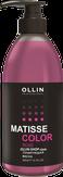 Ollin MATISSE Color Маска Розовая тонирующая 300 мл.