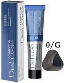 Estel Professional De Luxe Крем-краска корректор для окрашивания волос графит 0/G, 60 мл.