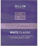 Ollin Blond Осветляющий порошок белый 30 гр. саше