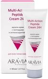 Aravia Мульти-крем с пептидами и антиоксидантным комплексом для лица Multi-Action Peptide Cream 50 мл