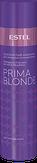 Estel Professional Prima Blonde Серебристый шампунь для холодных оттенков блонд 250 мл.