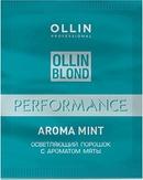 Ollin Blond Осветляющий порошок мята 30 гр. саше