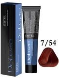 Estel Professional De Luxe Стойкая крем-краска 7/54, 60 мл.