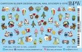 BPW Style Слайдер-дизайн Мультяшки микс, sd5-1578