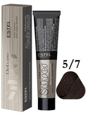 Estel Professional De Luxe Silver Стойкая крем-краска для седых волос 5/7, 60 мл.