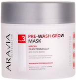 Aravia Маска разогревающая для роста волос 300 мл.