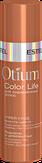 """Estel Professional Otium Color Спрей-уход для окрашенных волос """"Яркость цвета"""" 100 мл"""