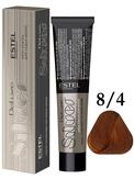 Estel Professional De Luxe Silver Стойкая крем-краска для седых волос 8/4, 60 мл.