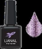 """Lianail Гель-лак с эффектом жидкой фольги """"Lilac Flash"""", 10 мл."""