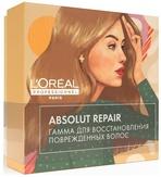 Loreal Absolut Repair Gold Набор для восстановления очень поврежденных волос (шампунь+маска)