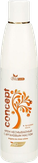 Concept Крем несмываемый с Аргановым маслом 250 мл.