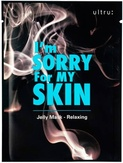 I'm Sorry for My Skin Relaxing Jelly Mask Успокаивающая тканевая маска с экстрактом солодки