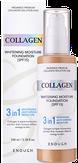 Enough Collagen Whitening Moisture Foundation SPF 15 Тональный крем с коллагеном 3 в 1 для сияния кожи тон 21 100 мл.