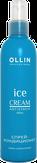 Ollin Ice Cream Спрей-кондиционер 250 мл.