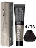 Estel Professional De Luxe Silver Стойкая крем-краска для седых волос 4/76, 60 мл.