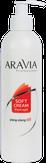 Aravia Сливки для восстановления pH кожи с маслом иланг-иланг, 300 мл. 1026